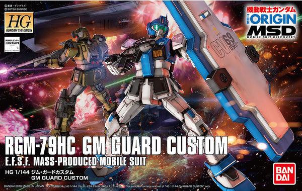 Gundam - RGM-79HC GM Guard Custom - High Grade Model kit