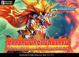 Future Card Buddyfight D : Scorching Sun Dragon Trial Deck