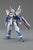 Gundam SEED VS Astray - MBF-P03R Gundam Astray Blue Frame 2nd Revise - Master Grade model kit