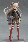 Kantai Collection - Amatsukaze - figma