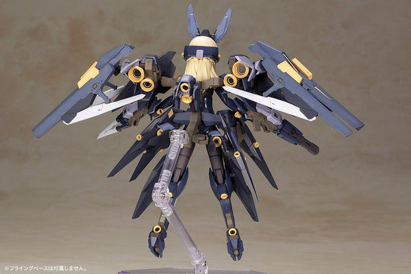 Frame Arms Girl - Zelfikar - Model kit
