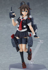 Kantai Collection - Shigure Kai-ni - figma