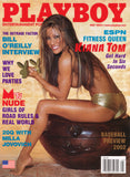 Playboy Magazine - Brand New Condition! Personally Signed Cover, Layout Signed or Unsigned - Kiana Fitness Shop - 2