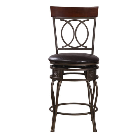 Dark Bronze Metal Bar Stool