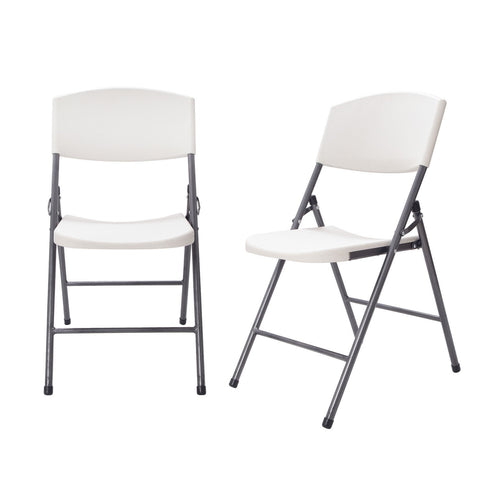 Sturdy Easy-To-Store White Plastic Folding Chairs (Set of 2)
