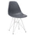 Padget Side Chair in Grey (Set of 2) EM-104-CRM-X2 - YourBarStoolStore + Chairs, Tables and Outdoor  - 4