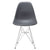 Padget Side Chair in Grey (Set of 2) EM-104-CRM-X2 - YourBarStoolStore + Chairs, Tables and Outdoor  - 3