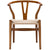 Weave Chair in Walnut EM-109 - YourBarStoolStore + Chairs, Tables and Outdoor  - 3