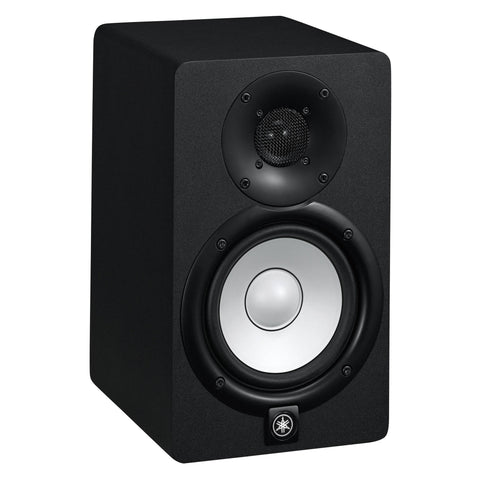 Yamaha HS5 Powered Studio Monitor - front stock