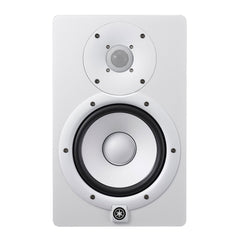 Yamaha - HS7 Powered Studio Monitor - White