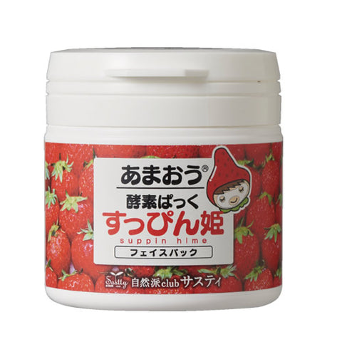[NEW] Rishiri Amaou (R) Koso Strawberry Face Pack - Suppin Hime -