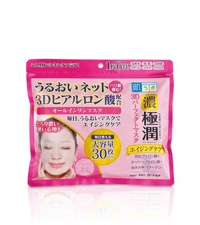 Gokujyun 3D Perfect Mask 30 sheets Hadalabo