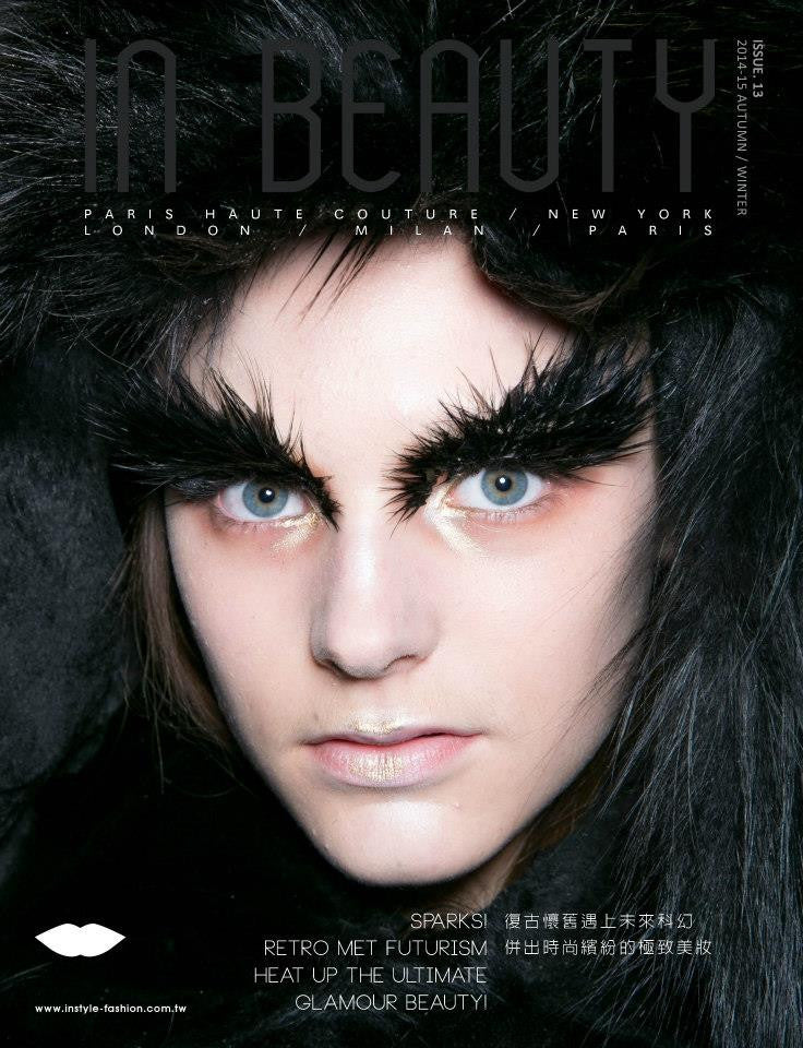 In Beauty Issue 13 2014 Fall/Winter
