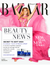 iS Clinical Youth Invensive Creme Harpers Bazaar