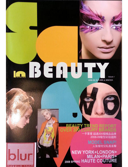 In Beauty Issue 1 2008 Fall/Winter