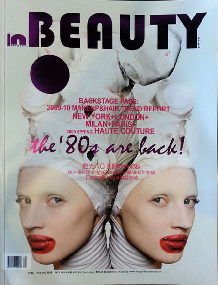 In Beauty Issue 3 2009 Fall/Winter
