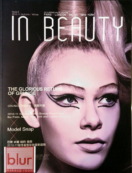 In Beauty Issue 5 2010 Fall/Winter