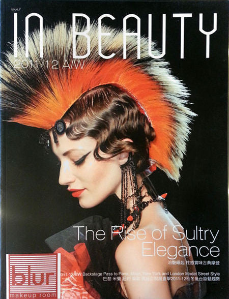 In Beauty Issue 7 2011 Fall/Winter