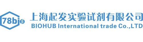 Biohub International Logo