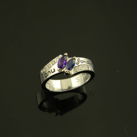 Platinum Engraved Marquise Colored Stone Ring Custom Ring
