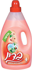 Badin - Fabric Softener (Red). - MakoletOnline