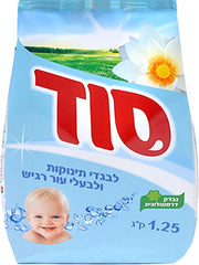 Sod Laundry For babies and sensative skin. - MakoletOnline