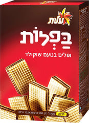 Elite - Baflot, Chocolate flavored wafers. - MakoletOnline