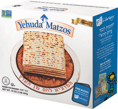 Yehuda Matzos (Kosher for Passover) 16 Ounces.