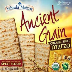 Yehuda Matzos Ancient Grain Organic Spelt (Kosher for Passover) 10.5 Ounces. - MakoletOnline