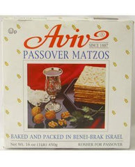 Aviv Matzos (Kosher for Passover) 16 Ounces. - MakoletOnline