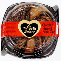 The Paris Bakery - Chocolate Flavored Babka Cake 19.5 Ounces (550 gr) - MakoletOnline