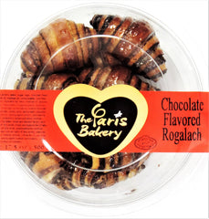 The Paris Bakery - Chocolate Flavored Rogalach 17.5 Ounces (500 gr)