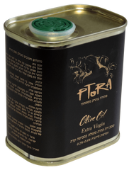 Ptora - Olive Oil, 300 ml Tin. - MakoletOnline