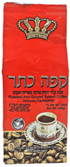 Keter - Turkish Ground Roasted Coffee, 7-ounces Bag - MakoletOnline