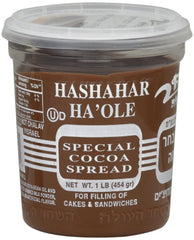 Hashachar Ha'ole - Chocolate Spread 16 Oz, Dairy. - MakoletOnline