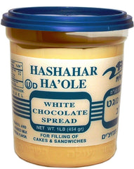 Hashachar Ha'ole White Chocolate Spread, 16-Ounce Tub - MakoletOnline