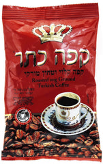Keter - Turkish Coffee Bag, 3.5-ounces - MakoletOnline