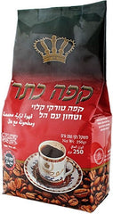 Keter - Turkish Coffee with Cardamon Bag, 8.8-ounces - MakoletOnline