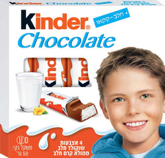 Kinder - Chocolate fingers - MakoletOnline