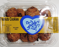 Paris Bakery - Peanuts Cookies - MakoletOnline