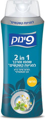 Pinuk - 2 in 1 Anti Dandruff Shampoo & Conditioner - MakoletOnline