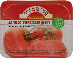 Pri Mevorach - Tomato paste 22% BX blessed fruit, 4 X 100g - MakoletOnline