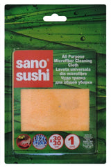 Sano Sushi - All Purpose Microfiber Cleaning Cloth - MakoletOnline
