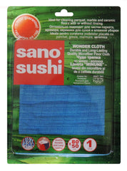 Sano Sushi - Wonder Cloth for Floor - MakoletOnline