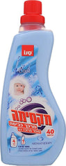 Sano - Maxima Concentrated Fabric Softener, Cool - MakoletOnline