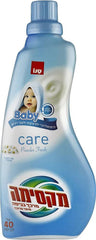 Sano - Maxima Concentrated Fabric Softener for Babies. - MakoletOnline