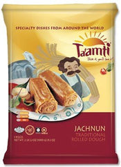 Ta'amti - Jachnun (TWO-PACK)