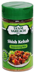Ta'am Vareach - Shish Kebab Seasoning Mix. - MakoletOnline