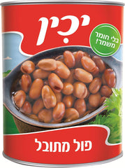 Yachin, Pri Mevorah - Seasoned Fava Beans ( Egyption Full)