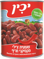 Yachin, Pri Mevorah - Brown beans in hot Mexican sauce - MakoletOnline